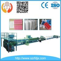 Cheap EPE Foam Sheet Extrusion Line for sale