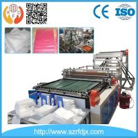 Cheap EPE Foam Series Equipment for sale