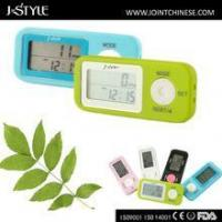 Cheap Promotional 3D pocket multifunctonal LCD pedometer for sale