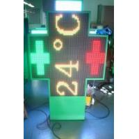 Steel / Aluminum LED cross displays outdoor P16 led cross signs double color IP65 Manufactures