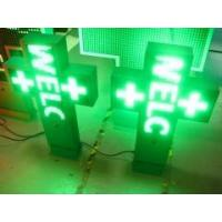 Cheap Waterproof LED cross sign display outdoor single color church / hospital LED cross for sale
