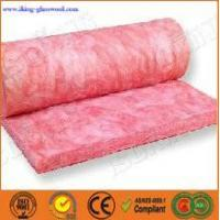 Cheap Pink Glass Wool Blanket CE for sale