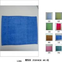 Towel Rayon Product Numbers: 2015619153431 Manufactures