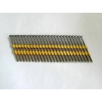 21  Full Round Head Strip Nails - Plastic Collated