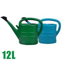 Cheap Watering can Series B-030 for sale