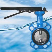 Cheap Butterfly valve Series No.: KF-DJS 2200 Series for sale
