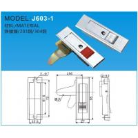 Cheap Cabinet Lock J603-1 for sale