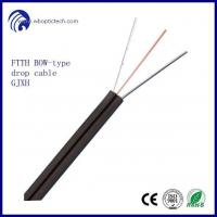 Cheap All types indoor telephone cable GJXH for sale