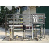 Cheap Reverse osmosis water treament for sale