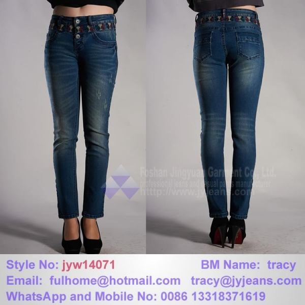 Embroidered Jeans For Sale | Makaroka.com