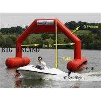 Cheap New 23 Foot Stable Inflatable Billboard Arch Display on Water Details for sale