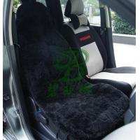 Cheap *Seat Cover for sale