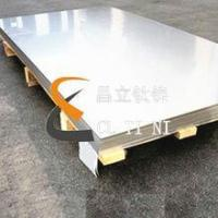 Cheap grade 5 titanium sheet for sale