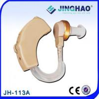 Cheap economic hearing aids prices in india (JH-113A) for sale