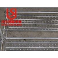 Cheap Quickly and easily steel plank for sale