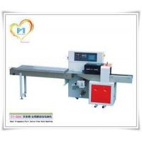 Disposable toothbrush packing machine CT-250X Manufactures