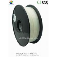 Cheap PLA filament Natural color 1.75/3.0mm for sale