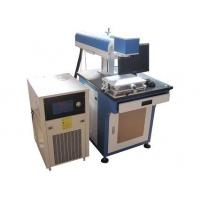 Cheap YAG Laser Marking Machine LP-YAG75 for sale