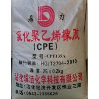 Cheap CPE Used In PVC and Plastic CPE-135A for sale