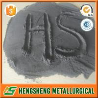 Buy cheap Metal Class Silicon Metal Powder from wholesalers