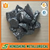 Buy cheap Metal Class Silicon Metal 421 from wholesalers