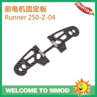 Cheap Spare Parts Walkera Runner 250 Front Motor Fixed Plate Runner 250-Z-04 for sale
