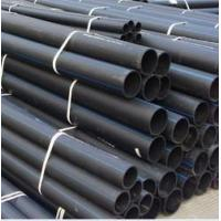 Cheap HDPE heating pipe coil Dn25mm to 32mm for sale