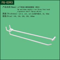 China Supplier Supermarket Pegboard Display Security Hook FG-0393
