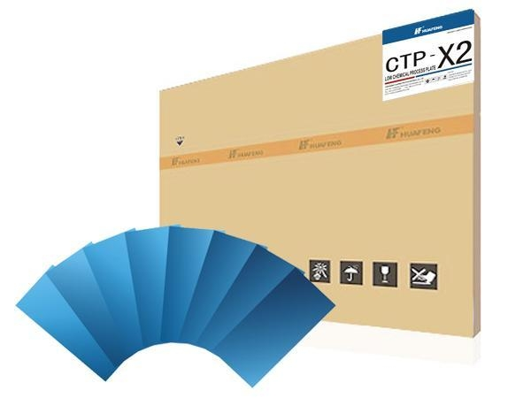 Quality CTP-X2 Thermal CTP Plate wholesale
