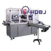 A4 Paper Packing Machine BTCP-297C Manufactures