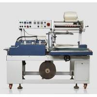 Buy cheap L - SEALER from wholesalers