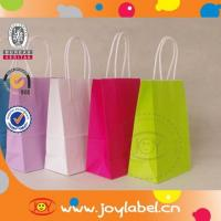 Cheap Fashion design recyclable paper bag produced by fully automatic making machine for sale