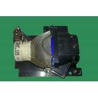 Buy cheap Projector replacement lamp from wholesalers