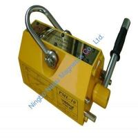 Cheap Permanent Magnetic Lifter for sale
