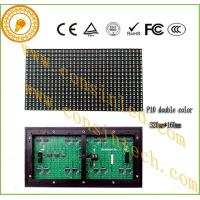 LED display P10 Double Color Manufactures