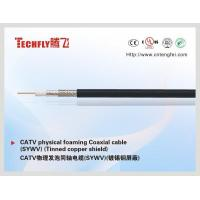 CATV physical foaming coaxial cable(SCWY)(Tinned copper shield)