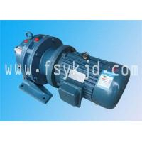 Speed Reducer-Cycloidal Speed Reducer
