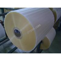 Buy cheap Blown PVC Shrink Films for Printing Labels from wholesalers