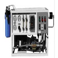 Buy cheap Reverse Osmosis FWG from wholesalers