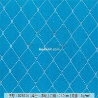 Cheap Fashion Polyester tricot mesh for Bridal Head Veil for sale