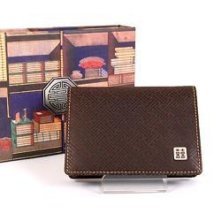 Quality Leather Business Card Holder - Happiness wholesale