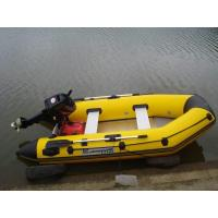 China Inflatable tender Boat dinghy bm230 230 on sale