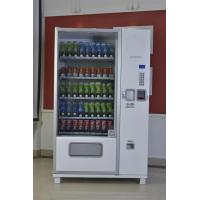 Credit Card Purchasing Drink And Snack Vending Machines For Small Offices