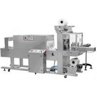 Cheap BMD-600A Automatic Heat & Shrink Packing Machine for sale