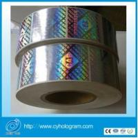 Cheap Security hologram sticker in roll for sale