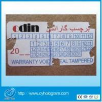 Cheap Security Fragile Sticker with Many Color Printing for sale