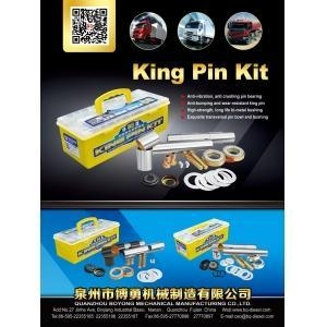 Quality King Pin Kit for export wholesale