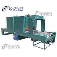 China PE shrinking machine on sale