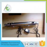 Cheap Tap water and drinking water UV sterilizer for sale