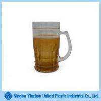 Cheap Unique Beer Filled freezing mug for sale